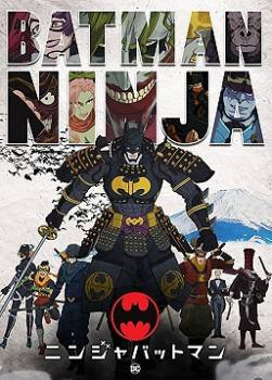 photo Batman Ninja