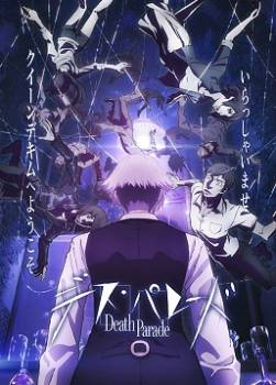 photo Death Parade