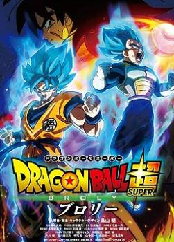 photo Dragon Ball Super : Broly