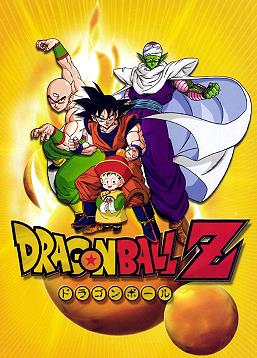 photo Dragon Ball Z