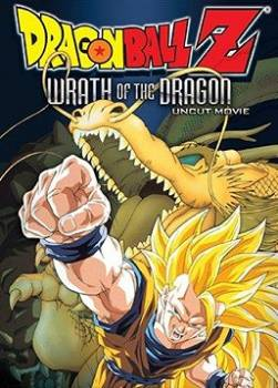 photo Dragon Ball Z - L'attaque du dragon