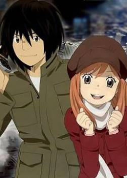 photo Eden of the East