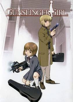 photo Gunslinger Girl