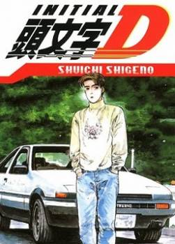 photo Initial D