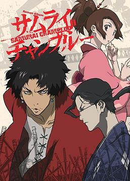 photo Samouraï Champloo