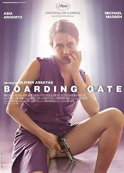 photo Boarding Gate