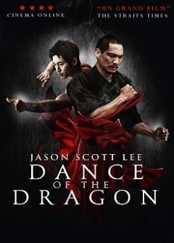 photo Dance of the Dragon