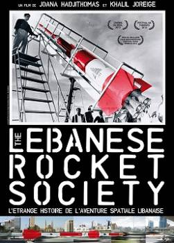 photo The Lebanese Rocket Society