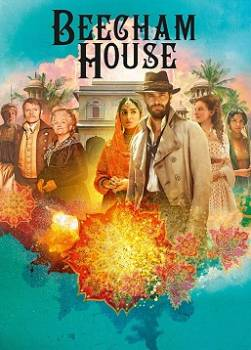 photo Beecham House