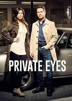 photo Private Eyes