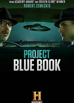 photo Project Blue Book