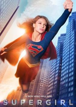 photo Supergirl