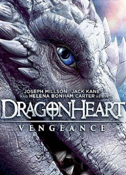 photo Dragonheart Vengeance