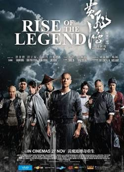photo Rise of the Legend